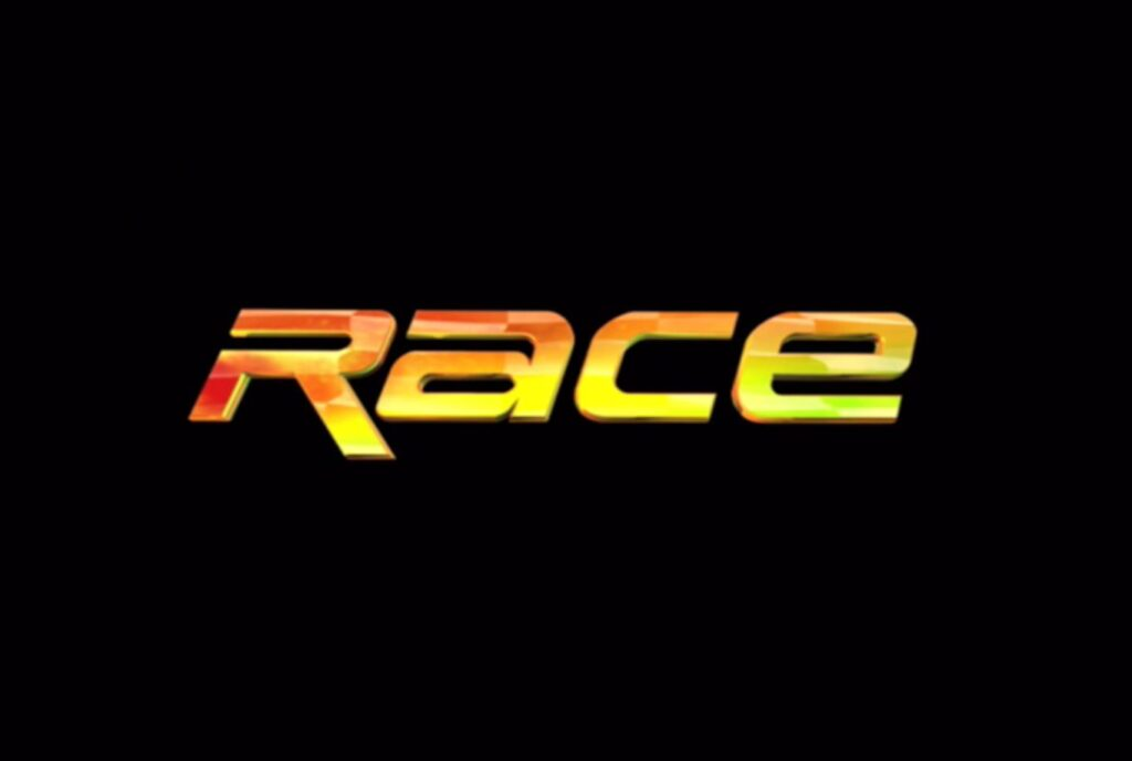 Title for the animated sci-fi movie Race (2007)